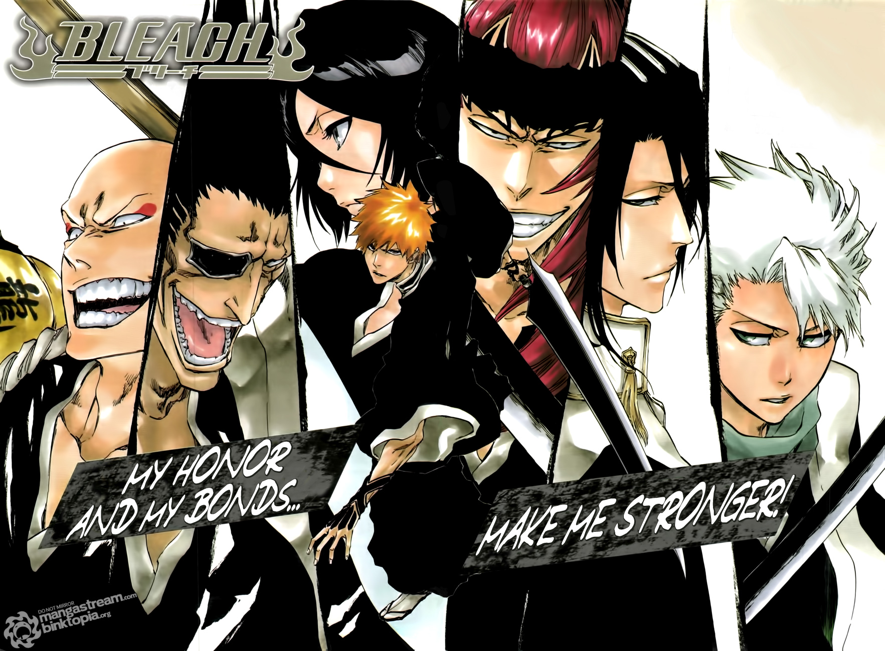 My Honor And Bonds Make Me Stronger Bleach 469