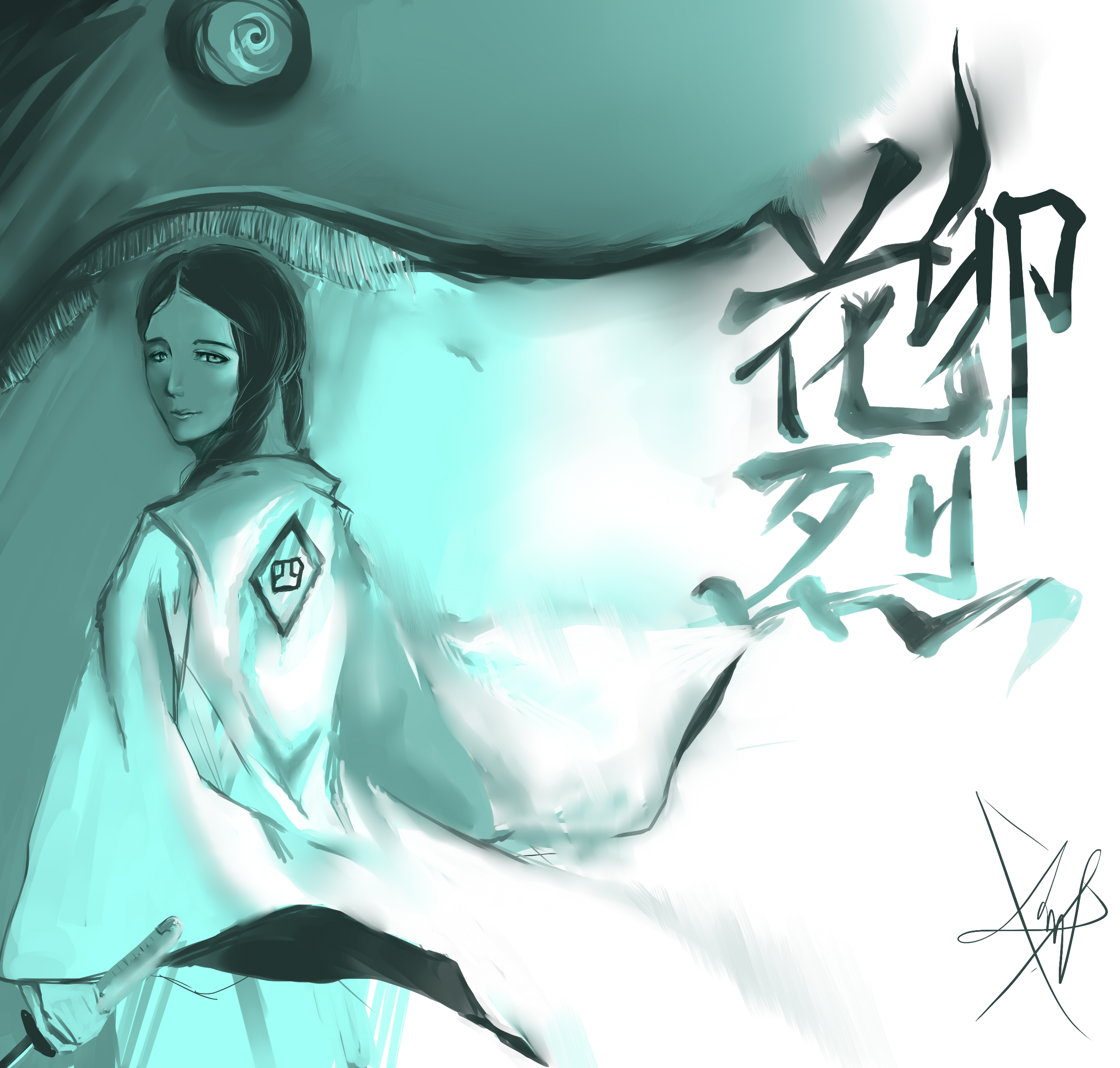 Lost Substitute Shinigam Arc Ends: Retsu Unohana 4th Division Captain
