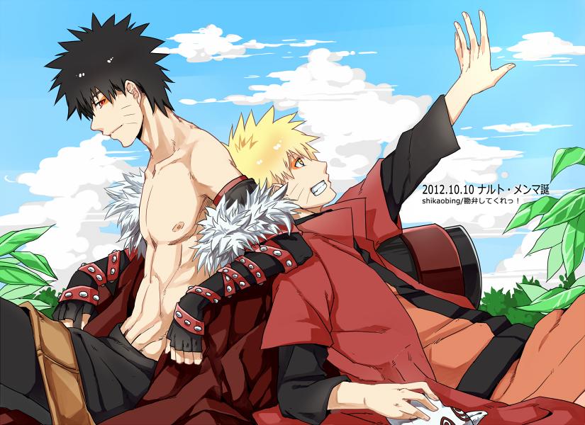 shippuden ninja Naruto road hinata hentai to