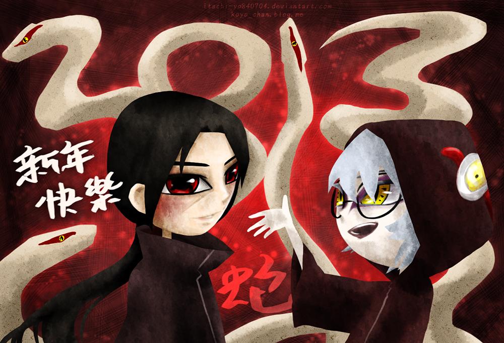 __happy_new_year___by_itachi_yo840704-d5pwxph