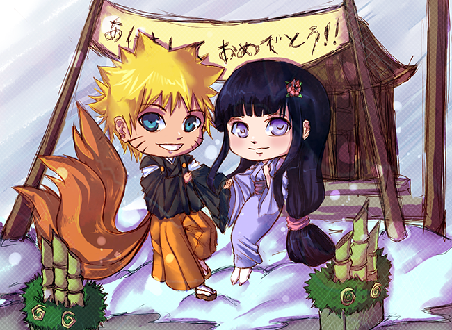 naruto___happy_new_year__by_kimidori-d5pvspo