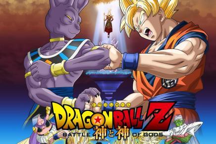 Dragon Ball Z: Battle of Gods Directors CutFootage