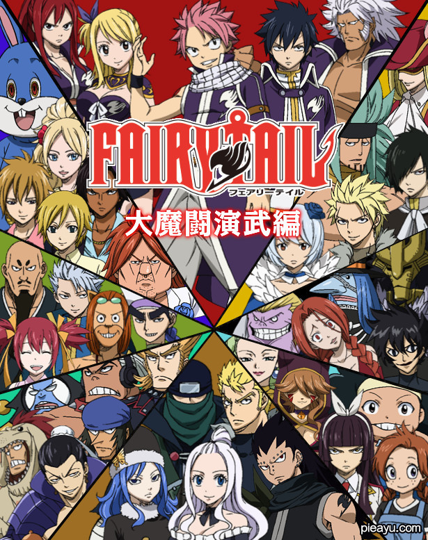 Fairy Tail Anime Cancelled
