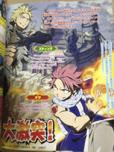 Fairy Tail Anime's TV Run to End on March 30