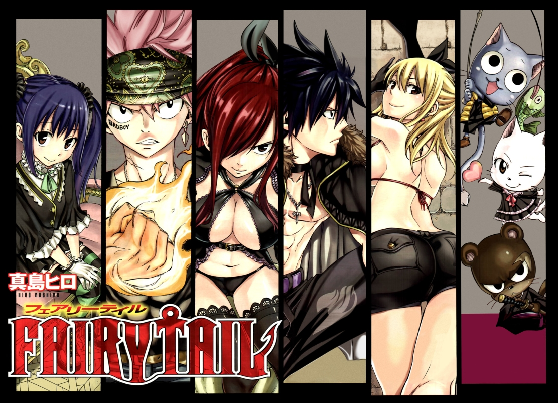 fairy_tail_cover_341_by_unrealyeto-d6dsn0q