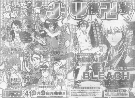 Ichigo front back page ShoJump