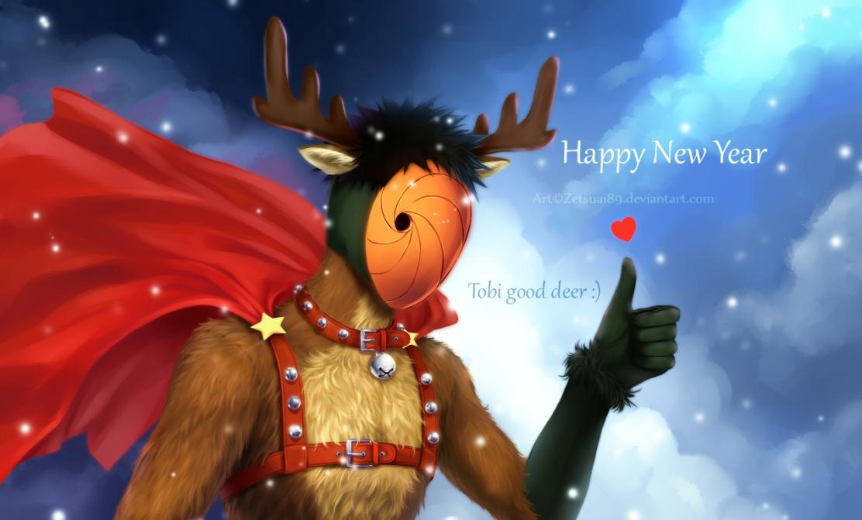 Good Deer - Happy New Year by zetsuai89