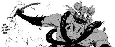 Komamura's Bankai No armor