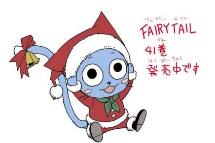 Hiro Mashima's Early Christmas Present for Fairy Tail Fans