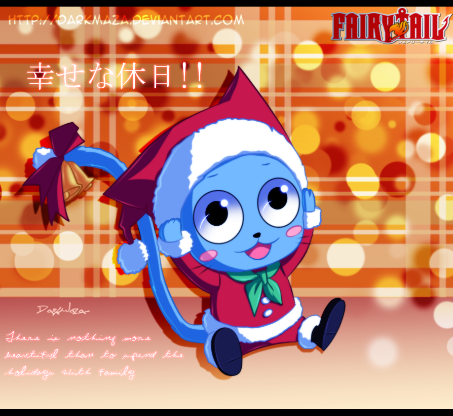 Image 1 Happy Merry Christmas Fairy Tail By Darkmaza Png For Post