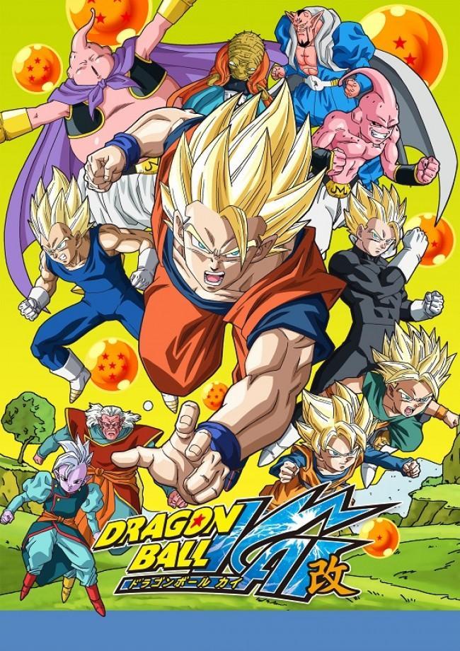 """February 22, 2014 650 × 920 New """"Dragon Ball Z Kai"""" Anime Series"""