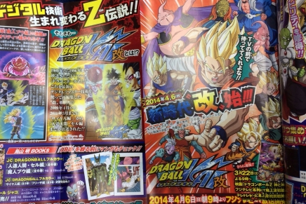 "New ""Dragon Ball Z Kai"" Anime Series Replacing ""Toriko"" Anime"