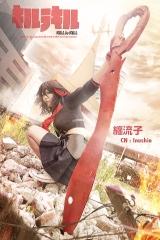 Kill La Kill Cosplay Poster Movie by Inushio