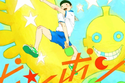 Watch Ping Pong The Animation(Anime)