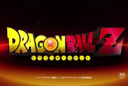 Dragon Ball Z 2015 Movie Preview Video (ENG SUB)