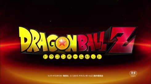 Dragon Ball Z Movie 2015