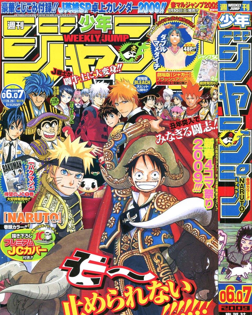 Delays on Shonen Jump Manga Chapters | Daily Anime Art