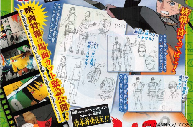 Naruto The Movie New Characters 2