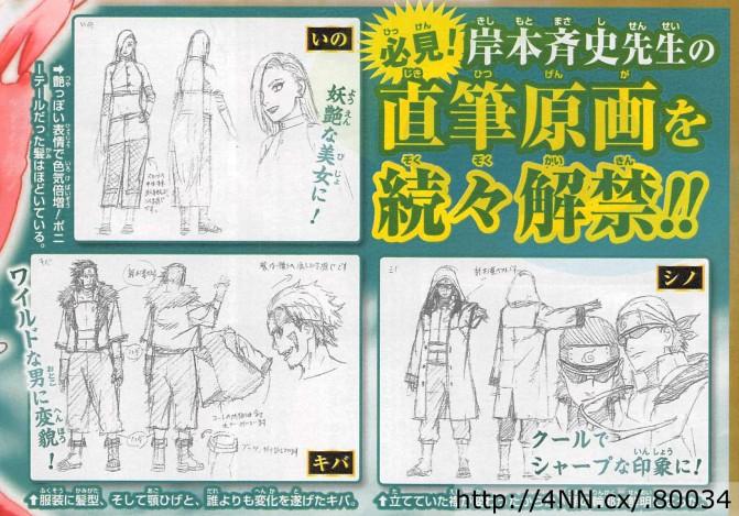Ino Kiba and Shino in The Last Naruto the Movie