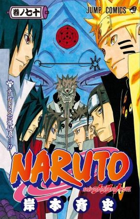 Naruto Manga Volume 70