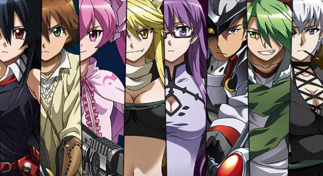 Akame ga Kill Night Raid Members