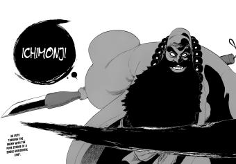 Ichibei's Ichimonji