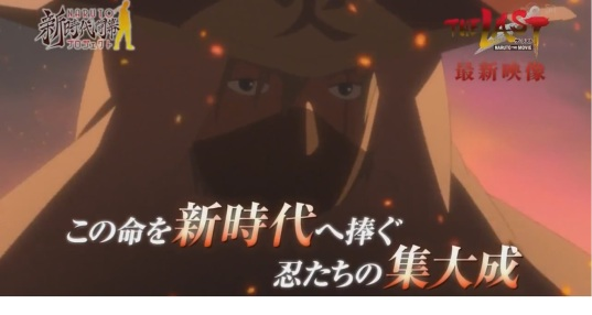 Kakashi in The Last Naruto The Movie