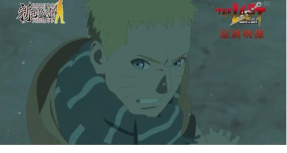 Naruto in The Last Naruto The Movie
