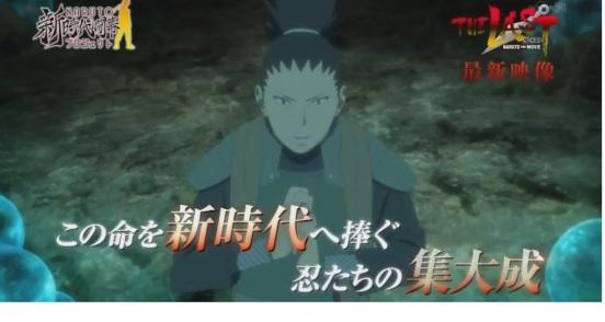 Shikamaru in The Last Naruto the Movie