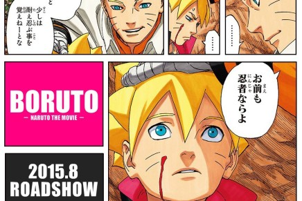 """Boruto – Naruto the Movie"" To Release August 2015"