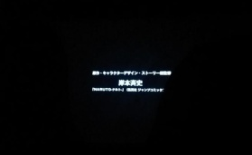 The Last Naruto The Movie End