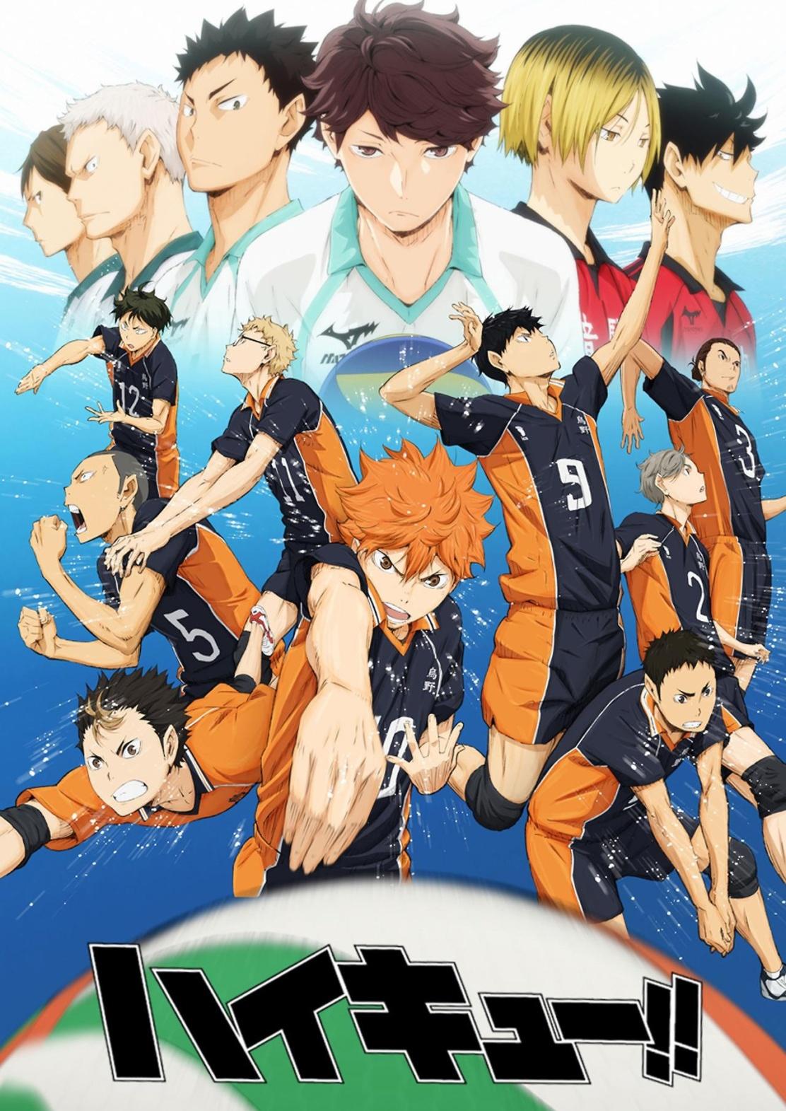 Haikyu Anime Poster