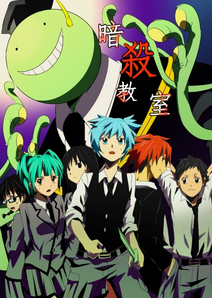 Watch Assassination Classroom (Anime)