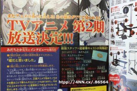 Noragami Anime Gets A 2ndSeason
