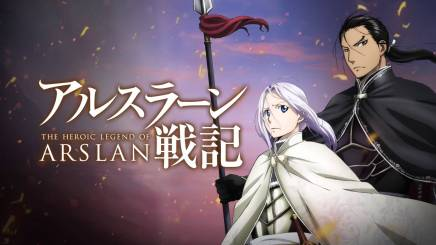 Watch Arslan Senki(Anime)