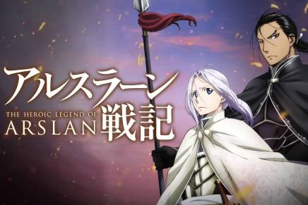 Watch Arslan Senki (Anime)
