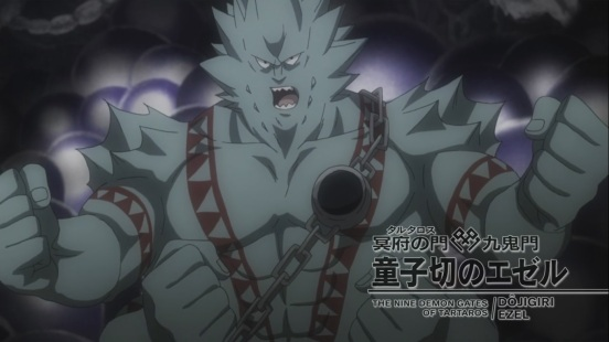 Dojigiri Ezel Nine Demon Gates of Tartarus