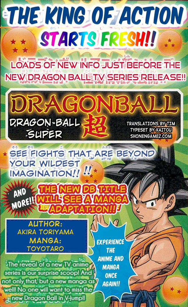 Dragon Ball Supers English Dub Is Now Available   Anime