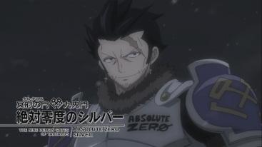 Silver Absolute Zero Nine Demon Gates of Tartaros