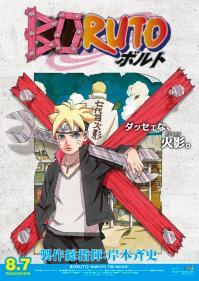 Boruto Naruto the Movie Poster old