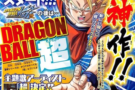 Dragon Ball Super Anime Debuts July5th
