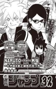 Naruto Gaiden Ends