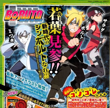 Naruto Sarada Mitsuki Naruto the Movie
