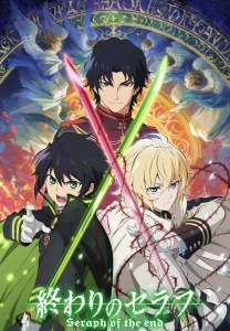 Seraph of the End poster