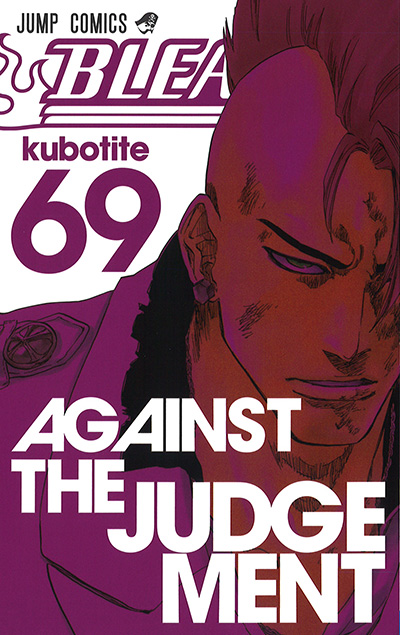 Against The Judgement – Bleach Volume 69 Cover