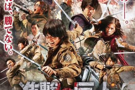 Live-Action Attack on Titan Film Streams 3Adverts