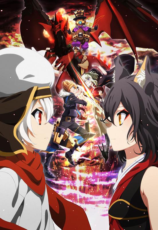 watch chaos dragon anime daily anime art