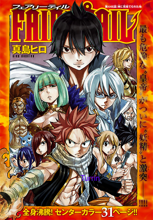 Fairy tail 446 cover see s zeref and the alvarez kingdom - Image manga fairy tail ...