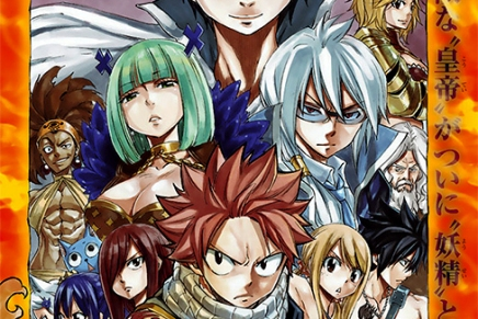Fairy Tail 446 Cover see's Zeref and the Alvarez Kingdom