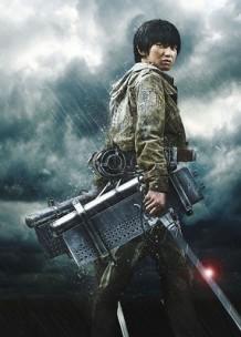 Kanata Hongo as Armin